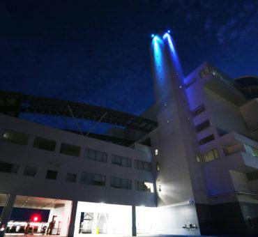 長崎市西工場