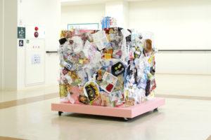 プラスチックベール展示
