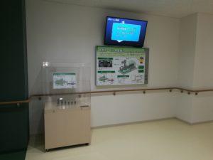 蒸気タービン発電機映像パネル実物展示