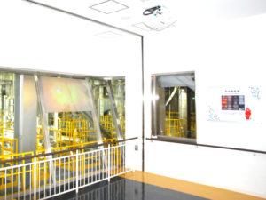 炉室展望室投影装置