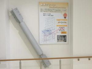 耐震ブレースパネル