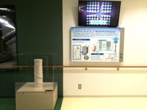 排ガス処理映像パネル実物展示