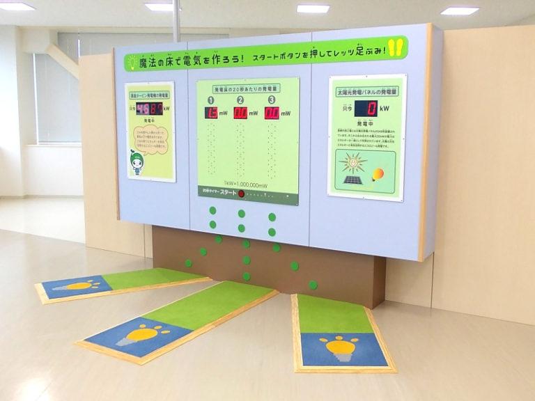 展示コーナー発電体験設備