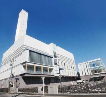 須賀川地方衛生センター